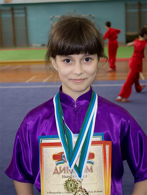 Аржанова Александра, абсолютная чемпионка Новосибирской области по ушу