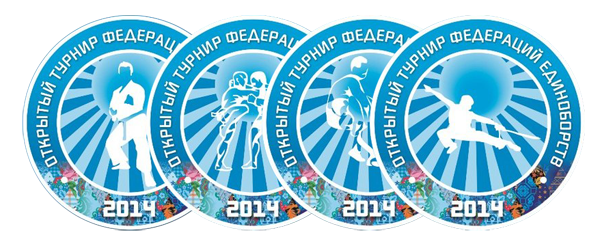 11-й традиционный Открытый турнир федераций единоборств города Новосибирска «НОВОСИБИРСК – СПОРТ – ЗДОРОВЬЕ - ЖИЗНЬ»